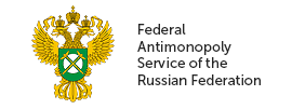 Federal Antimonopoly Service of the Russian Federation