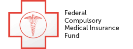 Federal Compulsory Medical Insurance Fund