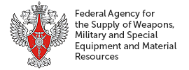 Federal Agency for the Supply of Weapons, Military and Special Equipment and Material Resources
