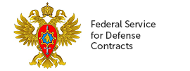 Federal Service for Defense Contracts