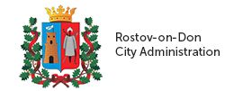 Rostov-on-Don City Administration